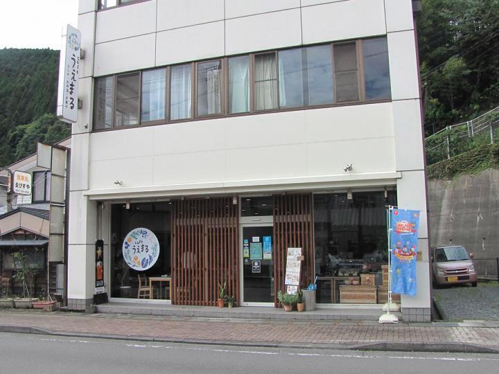 川根本町cafeうえまる