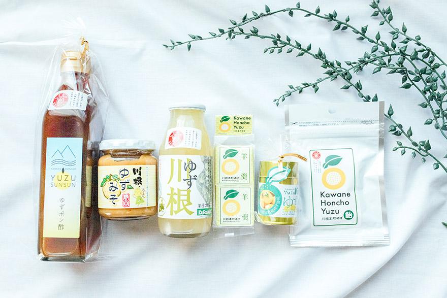 川根本町の柚子商品